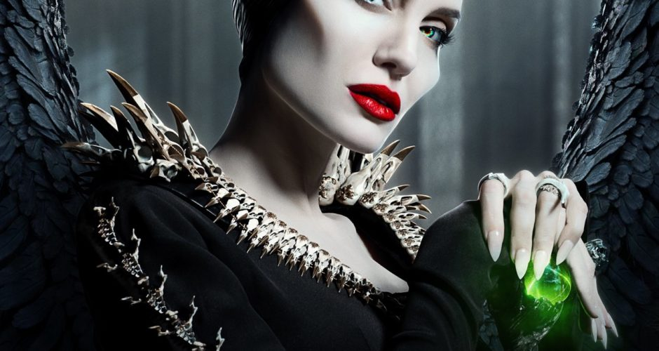See Disney's Maleficent First! ~ Free Passes